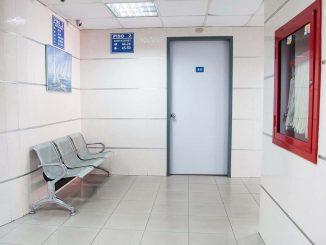 WLAN im Wartezimmer: Facebook und Twitter statt Lesezirkel